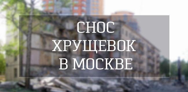 Водительские справки в Москве Текстильщики быстро